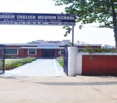 Ingraham Public School