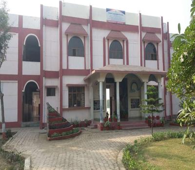 Police Modern School Meerut